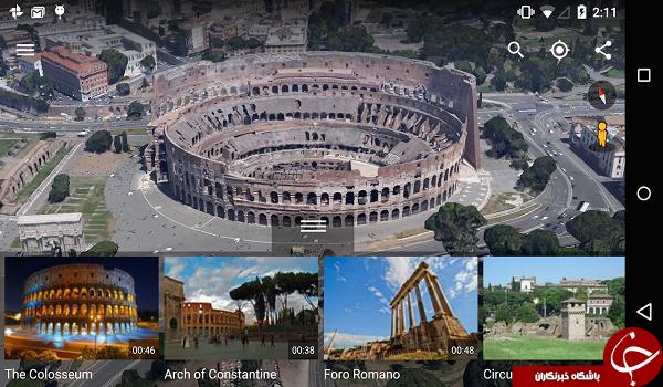 جدیدترین نسخه نرم افزار Google Earth +دانلود
