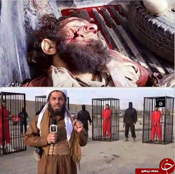 مجری معروف داعش به درک واصل شد+ عکس