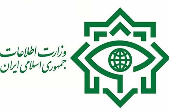 وزارت اطلاعات 2 تیم تروریستی را در 2 استان کشور منهدم کرد