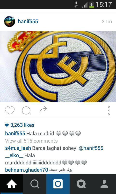 3820499 886 فوتبالیها در صفحههای اجتماعی خود چه گفتند؟
