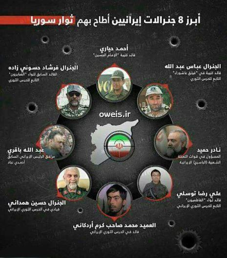 شهادت سردار نقدی در سوریه + عکس