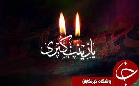 خاکسپاری شهدای کربلا در شهر آیین های عاشورایی