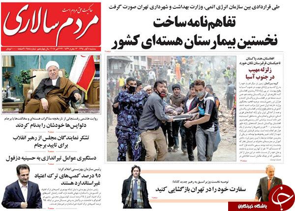 از ترددهای مشوک تا 4 وزیر مفت خور به زعم مشاور رئیسجمهور!!!