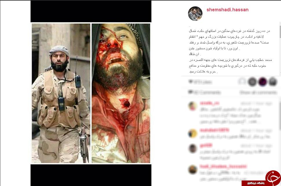کشته شدن فرمانده جبهه النصره بدست مدافعان حرم+عکس