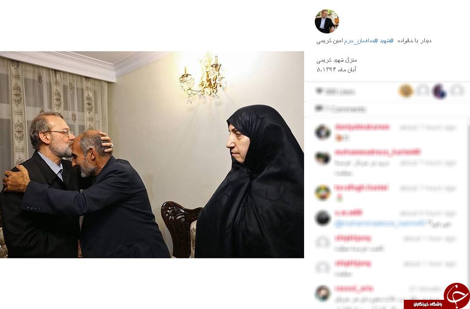 متن وصیت نامه شهید مدافع حرم در اینستاگرام لاریجانی+عکس