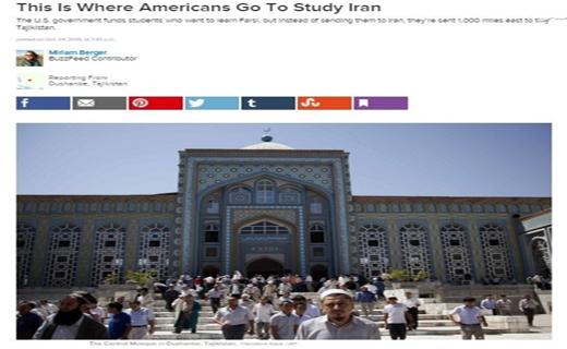 جاسوسان آمریکا از «دوشنبه» به ایران میآیند