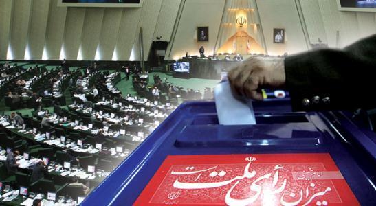 رأی مازندرانی ها در 7 اسفند به کدام صندوق می رود؟