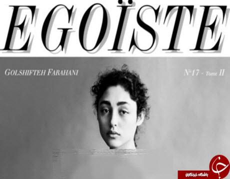 سریال دنباله دار کشف حجاب بازیگران ایرانی