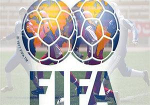 هفت نامزد ریاست فیفا تایید شدند + سوابق