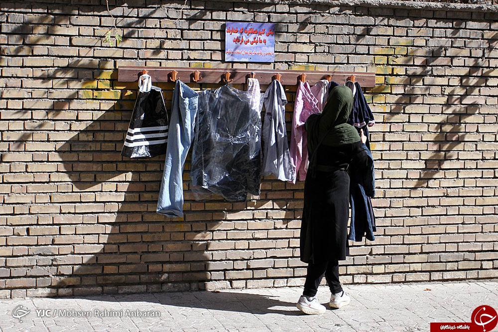 دیواری از جنس مهربانی در مشهد+ تصاویر
