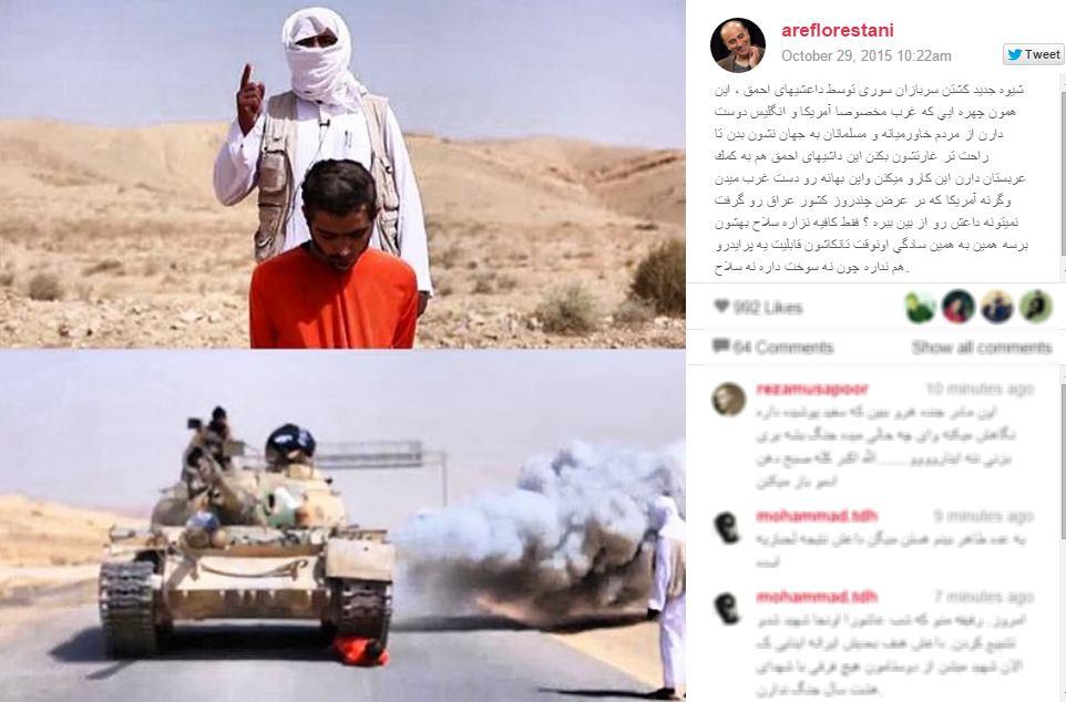 عارف لرستانی: تانک های داعش قابلیت یک پراید را هم ندارد