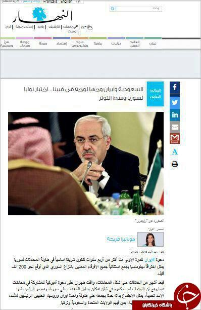 چشم تو چشم شدن ظریف با وزیر سعودی + عکس