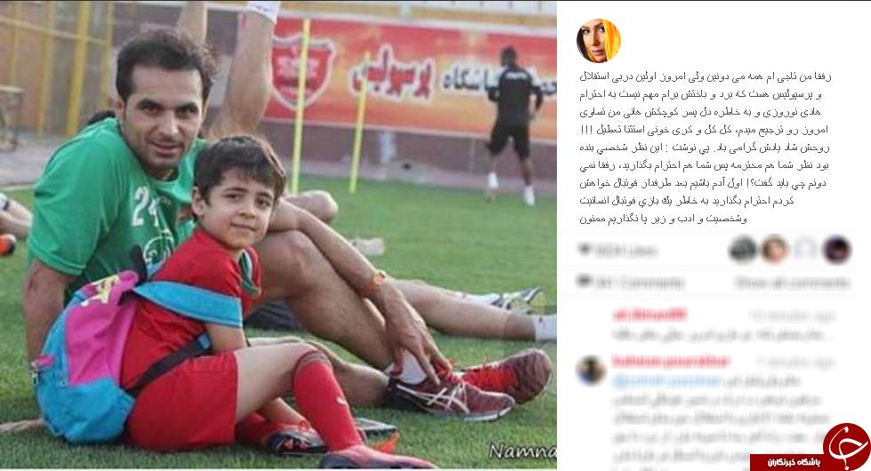 آرزوی پرستو صالحی به خاطر دل هانی نوروزی+عکس