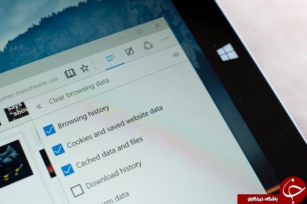 تاریخچه مرورگر Microsoft Edge را حذف کنید