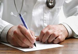 هزینه میلیونی زندگی پزشکان بر دوش بیماران