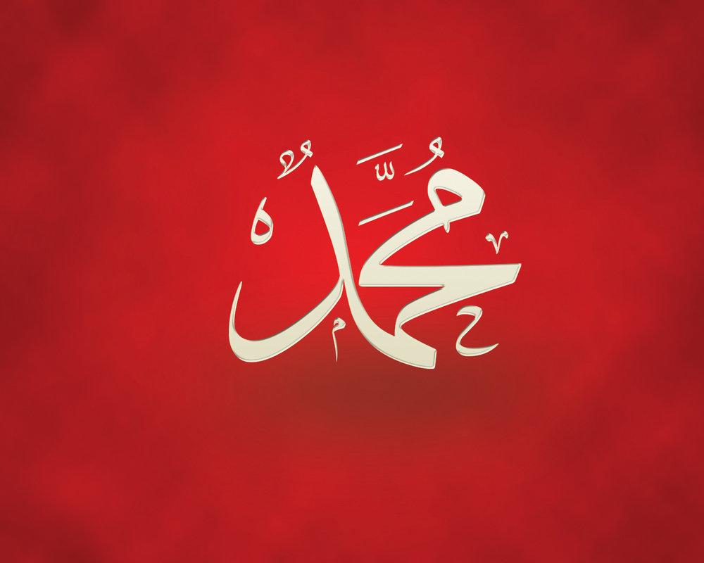 «محمد،» محبوبترین نام در بلژیک