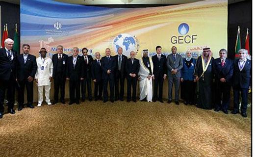 تهران میزبان سومین اجلاس مجمع کشورهای صادر کننده گاز + تصاویر