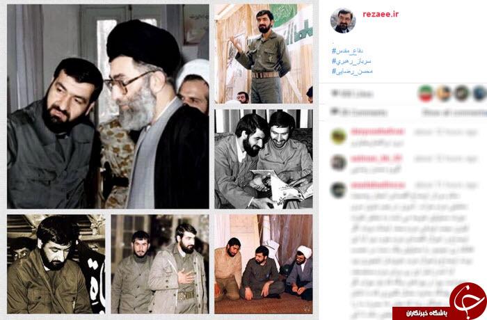 محسن رضایی در دوران دفاع مقدس+ تصاویر
