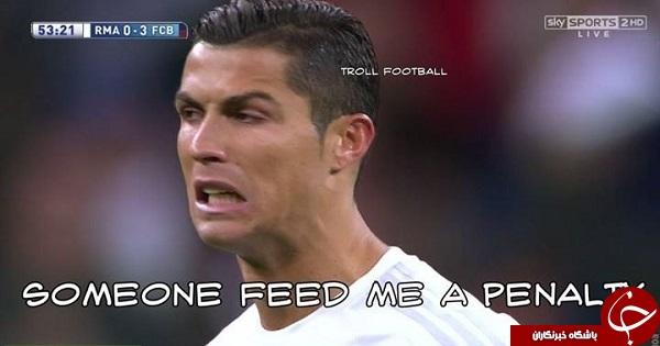 برای مادرید دعا کنید / واکنش کاربران به ال کلاسیکو در شبکه های اجتماعی +تصاویر