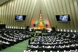 155 نفر از نمایندگان خواستار تعیین تکلیف مشکوکالتابعین شدند