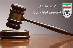 اعلام رای انضباطی دیدار ابومسلم و نفت آبادان