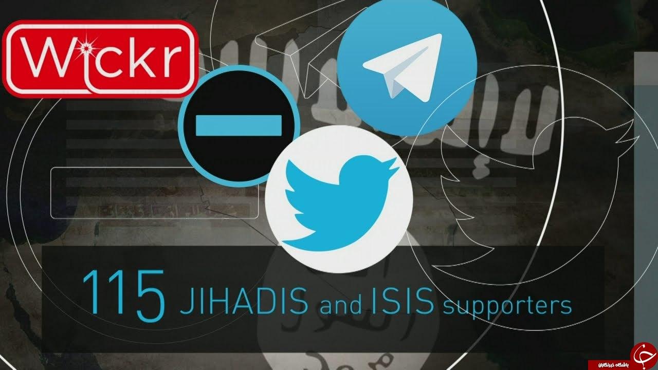 اسرار فعالیت های آنلاین گروه تروریستی داعش فاش شد !
