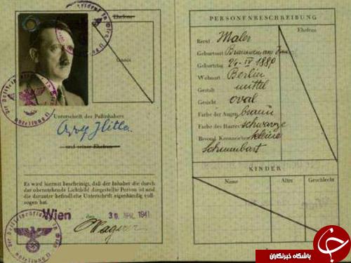 شناسنامه آدولف هیتلر+ عکس