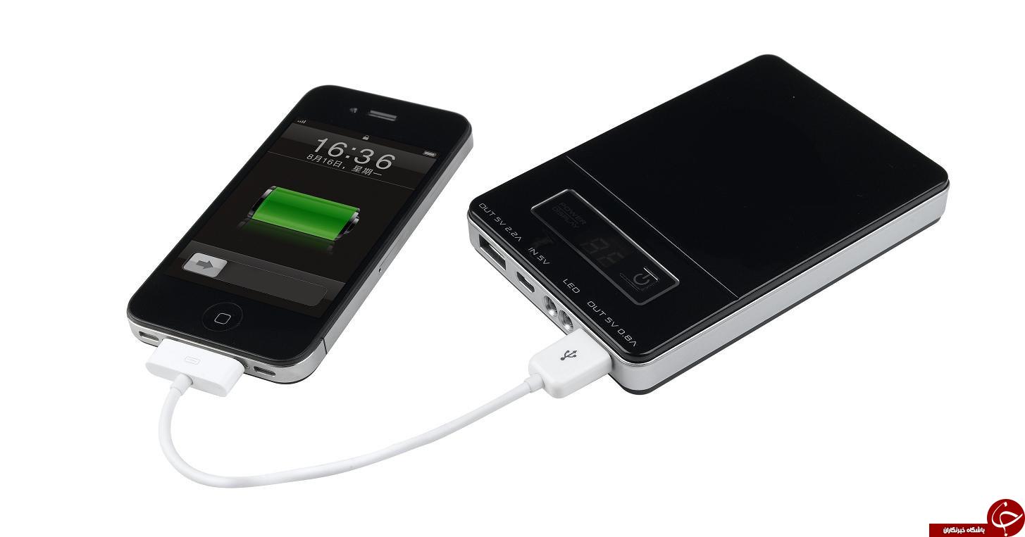 باتری گوشی خود را سریع تر شارژ کنید