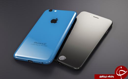 اپل آیفون 6c تولید می کند