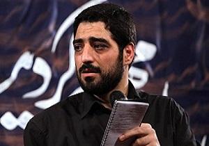 مداحی نمیخوام به نوکری فقط عادت بکنم سید مجید بنی فاطمه