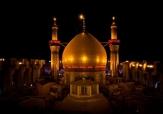 باشگاه خبرنگاران - قدیمیترین عکس از مرقد مطهر امام حسین(ع)