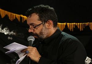 دانلود مداحی ظهر اربعین 94 با نوای حاج محمود کریمی