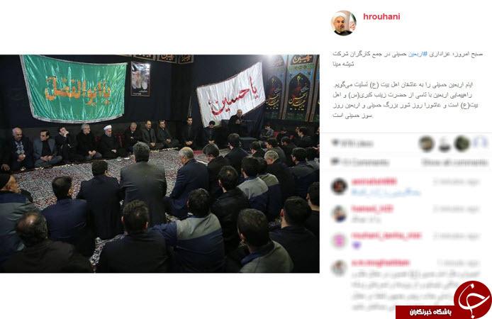 روحانی در مجلس عزاداری اربعین +عکس