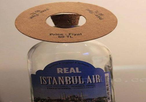 عکس: یک شیشه هوای استانبول 60 لیر!