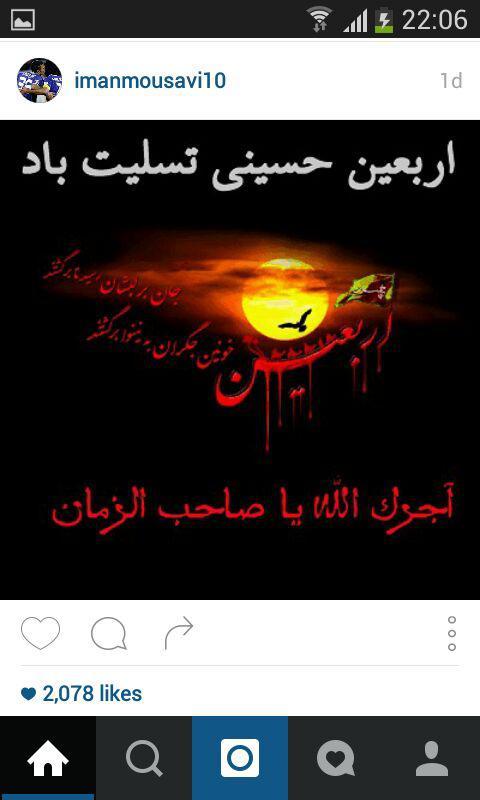 3862177 305 فوتبالی ها در سوگ اربعین حسینی