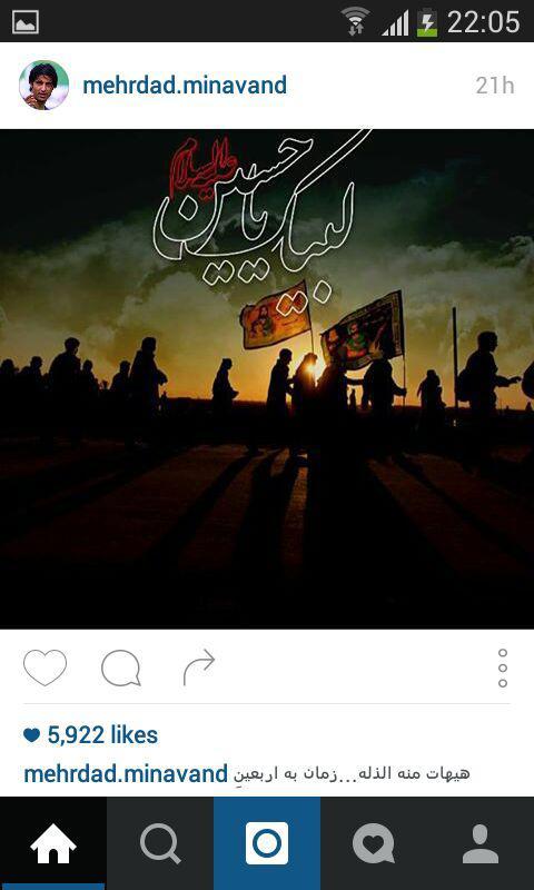 3862178 794 فوتبالی ها در سوگ اربعین حسینی