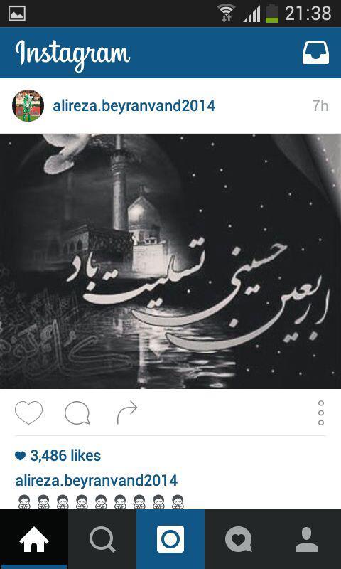 3862182 155 فوتبالی ها در سوگ اربعین حسینی