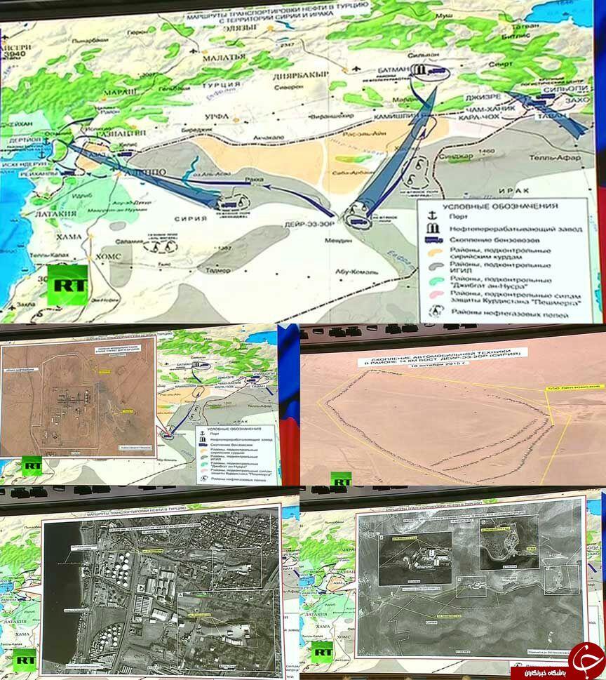 ترکیه مشتری نفت داعش + نقشه و تصاویر