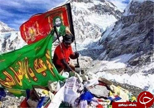 پرچم یاحسین (ع) بر فراز بلندترین قله جهان +عکس