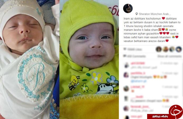سردار آزمون اسم بچه اش را انتخاب کرد +اینستاپست