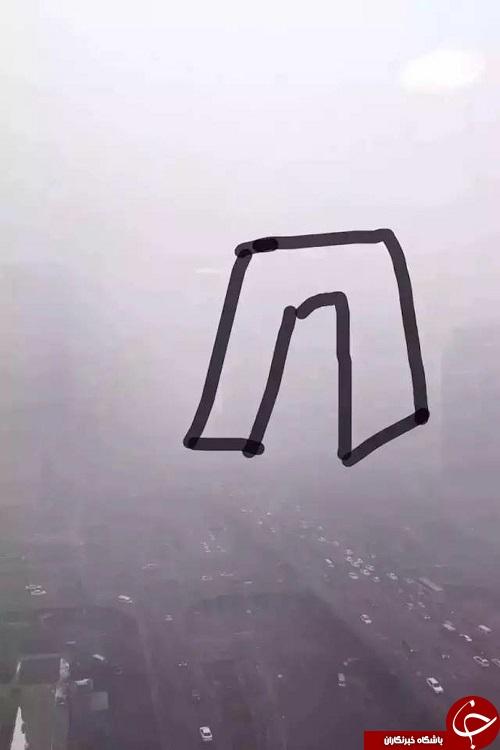خلاقیت کاربران چینی برای نشان دادن آلودگی هوا +تصاویر