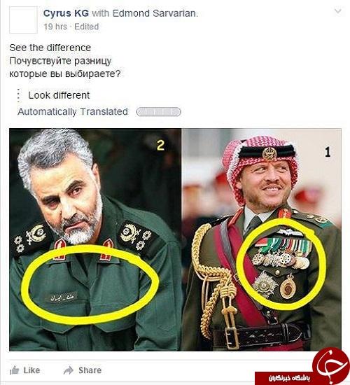 سردار سلیمانی قهرمان روس ها در شبکه های اجتماعی +تصاویر