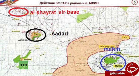 احداث دومین پایگاه هوایی روسیه در استان