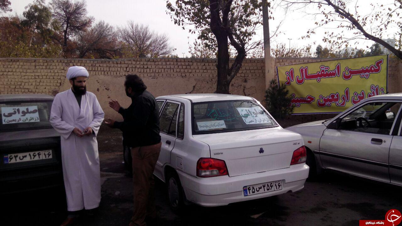 تاکسی صلواتی ویژه استقبال از زائرین اربعین + تصویر