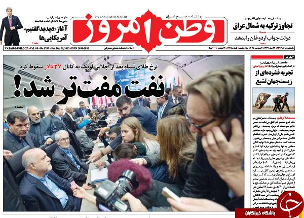 از ناتوانی دولت در خروج از رکود تا مفتتر شدن نفت !!!