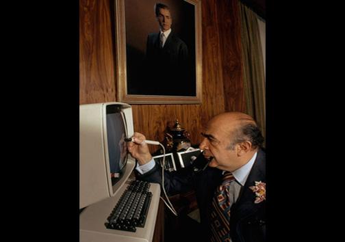 اولین کامپیوتری که به ایران آمد+ عکس