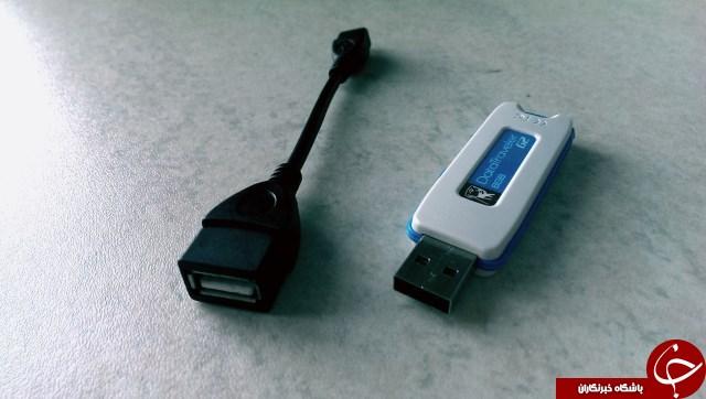 قابلیت های جالب USB  + آموزش