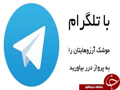 تصاویر+استیکرهای+تلگرام