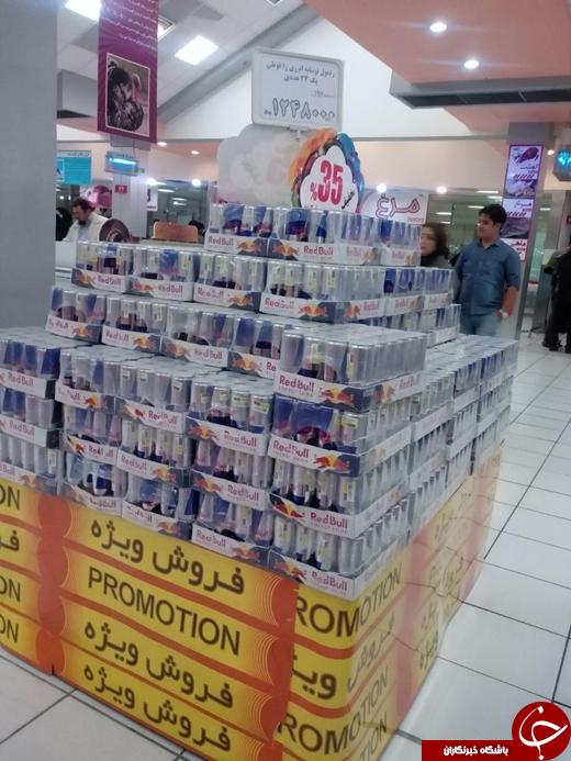 نوشیدنی ممنوعه در یکی از فروشگاههای تهران + تصاویر