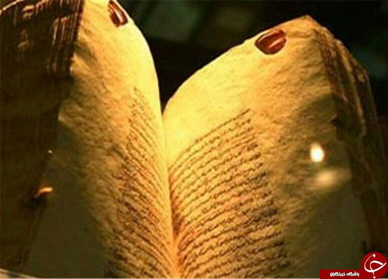 قرآن خطی منسوب به دستخط مبارک امام حسن(ع)+ عکس